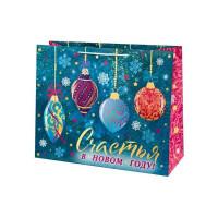 Пакет подарочный «Счастья в новом году» 41x33 см