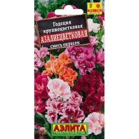 Семена цветов Годеция азалиецветковая микс