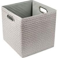 Короб плетеный 31x31x31 см цвет серый