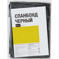 Спанбонд чёрный 60 г/ м² 6х3.2 м