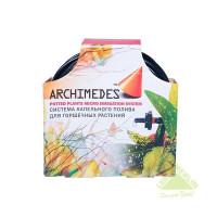 Комплект для капельного полива комнатных растений Archimedes