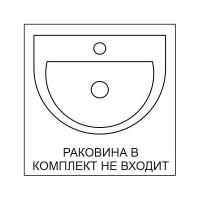 Тумба напольная Sensea «Лайн» 60 см цвет белый