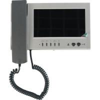 """Комплект видеодомофона вызывная панель Vizit M468MS и экран 7 """"34; аналоговый с трубкой"""
