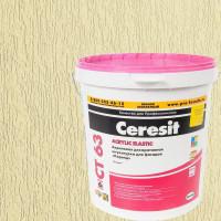 Декоративная штукатурка Ceresit CT63 в цвете Sahara 3 короед 3.0 мм 25 кг
