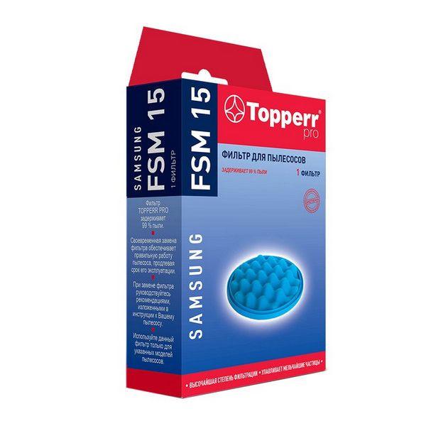 Фильтр Topperr FSM 15 для пылесосов Samsung