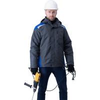 Куртка ШТУРМАН, демисезонная, серый-василёк (разм. 96-100, рост 170-176)