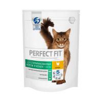 Сухой полнорационный корм PERFECT FIT для стерилизованных котов и кошек, с курицей, 190г