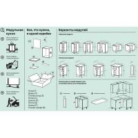 Шкаф навесной под вытяжку «Палома» 34.7x50 см, ЛДСП, цвет белый