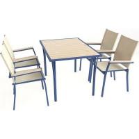Комплект садовой мебели «Енисей» 1 стол и 4 стула