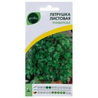 Семена Петрушка листовая Geolia «Универсал»