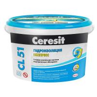 Гидроизоляция эластичная полимерная Ceresit CL 51, 5 кг