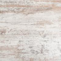 Столешница Брут, 120х3.8х80 см, ЛДСП, цвет серый