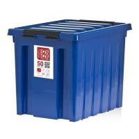 Контейнер Rox Box 39x40x50 см, 50 л, пластик цвет синий с крышкой и роликами