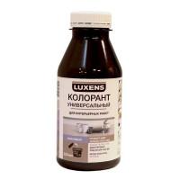 Колорант Luxens 0.25 л цвет сиреневый