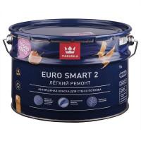 Краска Tikkurila Euro Smart-2 цвет белый 9 л