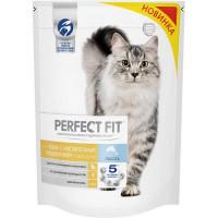 Сухой корм для кошек Perfect Fit лосось, 650 г
