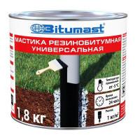 Мастика битумно-резиновая универсальная, 1.8 кг