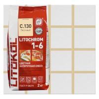 Затирка цементная Litochrom 1-6 С.130 2 кг цвет песочный