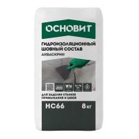 Гидроизоляция Основит акваскрин HC66 8 кг