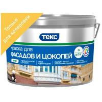 Краска для колеровки для фасадов и цоколей Текс Профи 9 л прозрачная база D