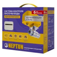 Система Neptun PROFI Base 3/4