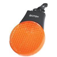 Фонарь-маячок «Фотон» SF-50, цвет оранжевый